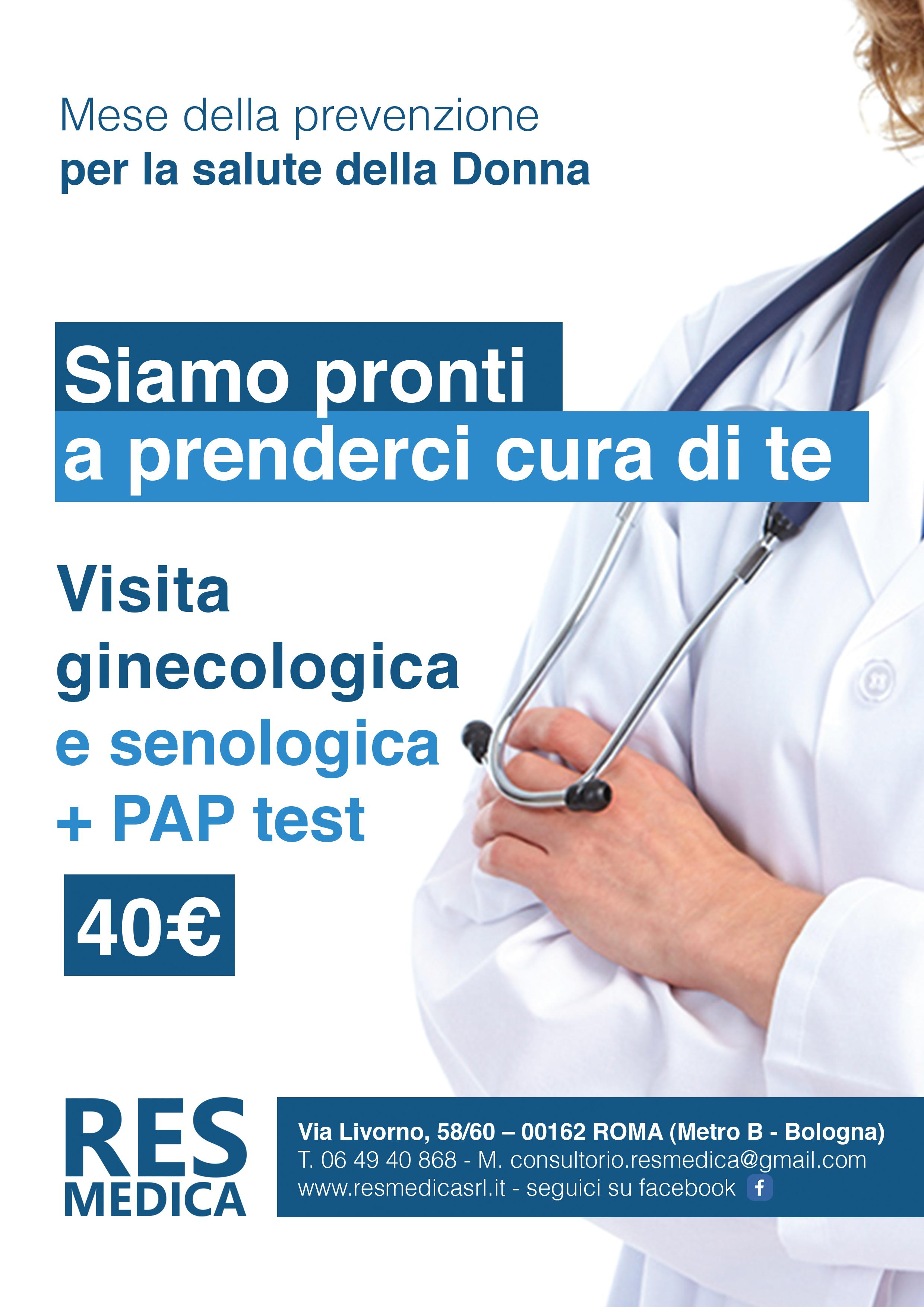resmedica3-blu